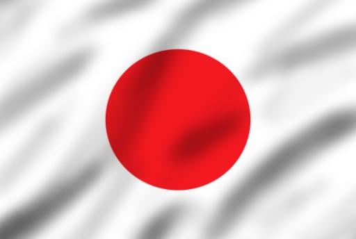 Jorkyball on Japan TV