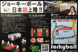 The first Jorkyball club in Japan