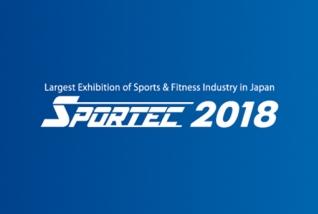 3BBLE and KOFU FIELD @SPORTEC 2018, in TOKIO